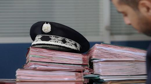 فتح بحث قضائي مع ضابط أمن ممتاز يشتبه في تورطه في قضية تتعلق باختلاس أموال عمومية (بلاغ DGSN)
