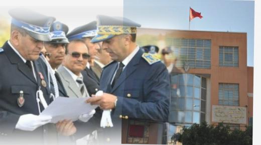 من ضمنها مفوضية أمن أيت ملول ..تعيينات جديدة في مناصب المسؤولية بمصالح الأمن الوطني