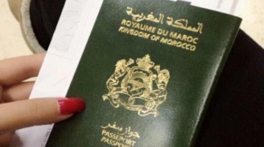 بدون تأشيرة هذه اسماء الدول التي يمكن للمغاربة زيارتها