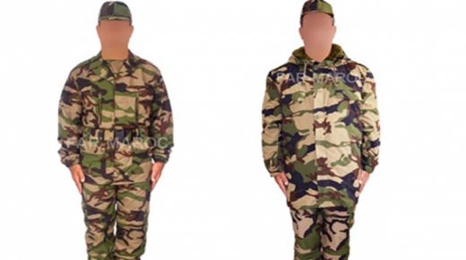 """بالصور .. الجيش يواصل التحديث وهذه هي كسوة """"الترييي""""الجديدة للقوات المسلحة الملكية"""