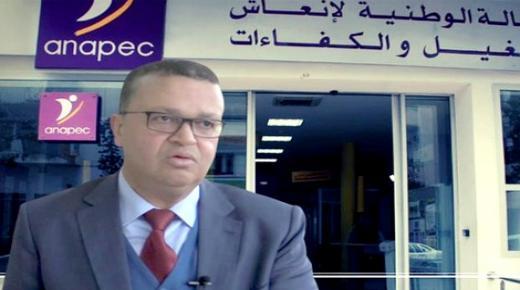 """إعفاء المدير العام للوكالة الوطنية لانعاش التشغيل والكفاءات""""anapec"""" من مهامه"""