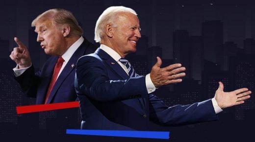 """منافسة حادة جدا وترامب يتهم الديموقراطيين بمحاولة """"سرقة"""" الانتخابات"""