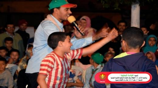 كشافة المغرب فرع تمسية تخلد ذكرى انطلاق ورش المبادرة الوطنية للتنمية البشرية.