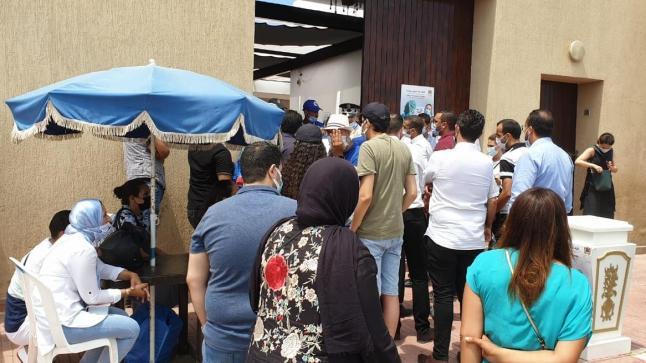وزارة الصحة تدعو المغاربة إلى تفادي الاكتظاظ في مراكز تلقيح بعينها