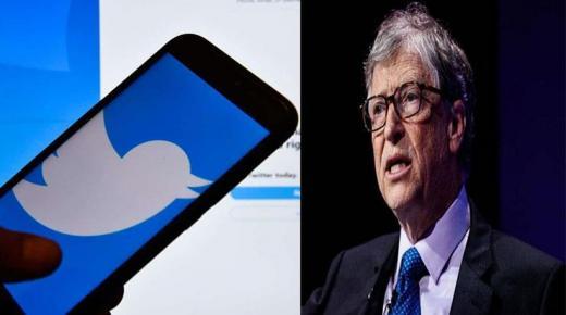 حساب بيل غيتس على تويتر يتعرض للقرصنة