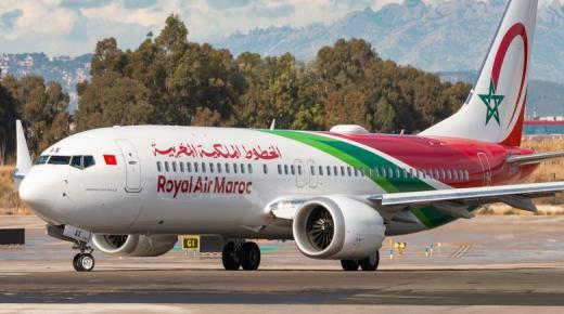 لارام تبرمج 315 رحلة أسبوعية تربط بين المغرب وخمس بلدان أوربية