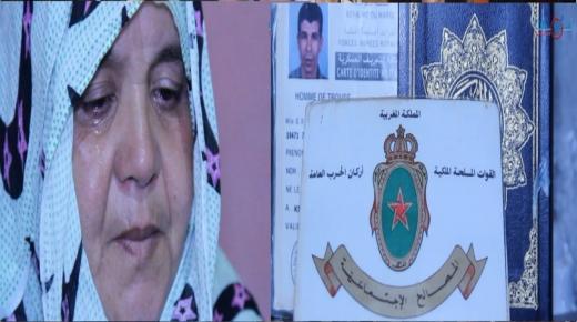 فيديو : حالة إنسانية غاب زوجها وتعرضت للنصب والاحتيال في انزكان