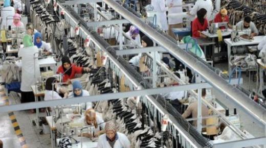 سلطات طنجة تمنع عمال المصانع من السفر خارج المدينة لقضاء عطلة عيد الأضحى