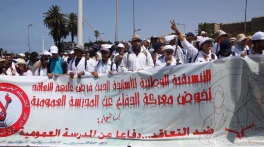 المتعاقدون يصعدون ويمددون إضرابهم لأسبوعين ويقاطعون دروس الدعم