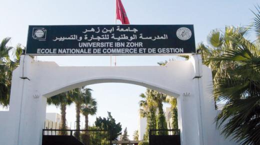 طلبة المدرسة الوطنية للتجارة والتسيير بأكادير يصدرون بلاغا بشأن قرار الاجتياز الحضوري للامتحانات