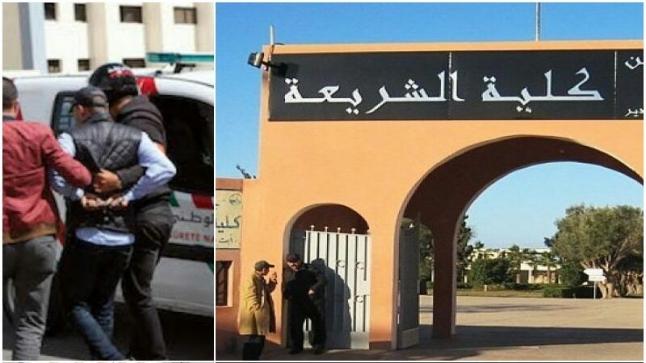 اعتقال طالبين بكلية الشريعة في آيت ملول