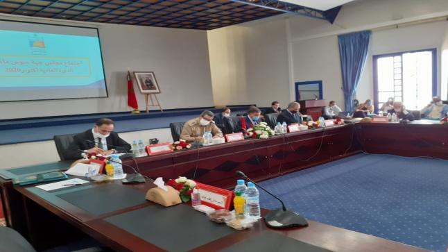 بلاغ صحفي: مجلس جهة سوس ماسة يصادق بالإجماع على جميع نقط جدول أعمال دورة أكتوبر 2020