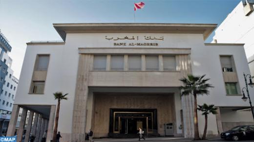 """""""بنك المغرب"""" يضخ تسبيقات بـ 42 مليار درهم"""