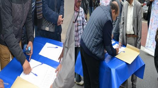 الجمعيات تقدم 10 عرائض للمجالس الجماعية في طنجة وصفرو وطانطان