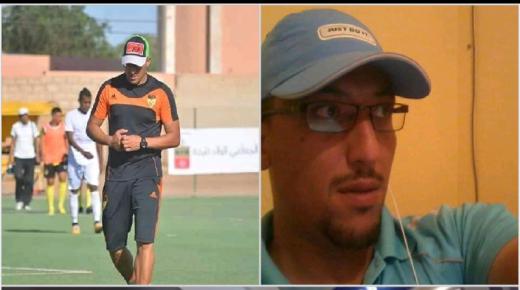 المدرب رشيد بحيد يعلن مغادرته لفريق شباب هوارة لكرة القدم