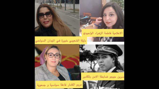 الاحتفال باليوم العالمي للمرأة فرصة لرد الاعتبار لصانعة المجتمعات وبانيتها