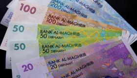 تيفيناغ بشكل رسمي على الاوراق المالية وجوازات السفر
