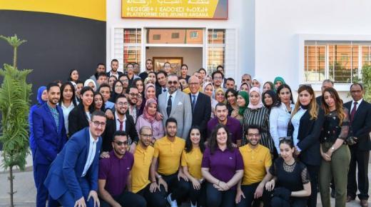 منصة الشباب اركانة بايت ملول قبلة للشباب حاملي المشاريع ومشجع للابتكار والابداع