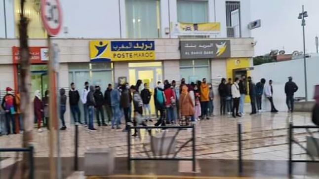 معاناة الطلبة مع استخلاص المنح الجامعية بأكادير
