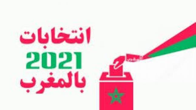 الاحزاب والحكومة أمام تحدي الانتخابات في يوم واحد