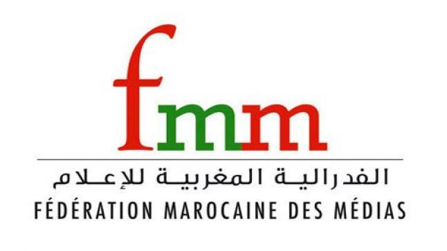 """الفدرالية المغربية للإعلام تندد بالانحراف الإعلامي """"الشنيع"""" لقناة تلفزية جزائرية"""