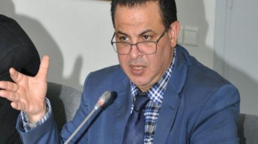 إعفاء الكاتب العام لوزارة الصحة من مهامه