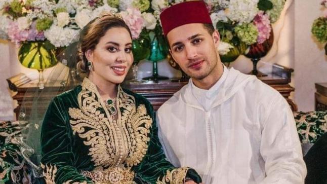 ابنة الاميرة 'لالة أسماء' تعقد قرانها بعادل الحاجي