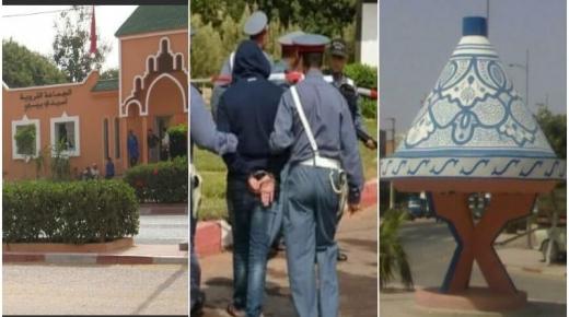 جمعويون يستنكرون تفشي ظاهرة السرقات في سيدي بيبي