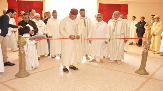 إفتتاح فعاليات المهرجان القرآني في بيوكرى