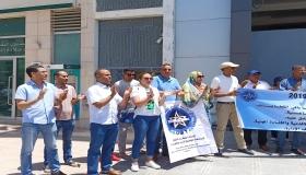 موظفون ينتفضون ضد تصرفات المدير الجهوي للبريد بنك بأكادير + فيديو
