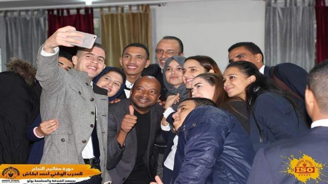 """""""أحمد ابطاش"""" ابن سوس من الشباب الحاملين لمشعل التدريب في عالم متغير"""