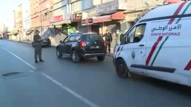 في يوم عيد الفطر السلطات الأمنية والمواطنون يشاركان معا في نجاح حظر التجوال بإنزكان.