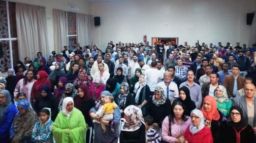 الدشيرة : حزب الاستقلال ينظم لقاءا تواصليا مع الساكنة