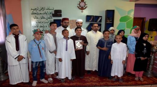تمسية؛ انطلاق النسخة الثانية من المهرجان القرآني