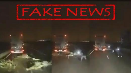 """المديرية العامة للأمن الوطني تعري حقيقة فيديو """"قطاع الطرق """" بالطريق السيار الدارالبيضاء اكادير"""
