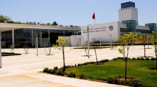 المكتبة الوطنية تعيد فتح فضاء الباحثين والطلبة الباحثين ابتداء من 15 يوليوز