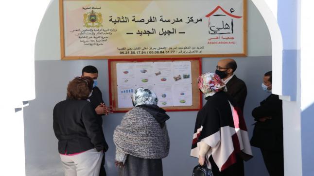 سفيرة اليونسيف بالمغرب تتطلع على تجربة جيل الفرصة الثانية بتارودانت
