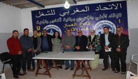 بلاغ اخباري حول تجديد فرع  جهة سوس ماسة نقابة الصحافيين المغاربة