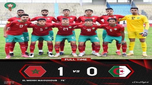 منتخب الشباب يفتتح مشوار تصفيات الكان بفوز مستحق على حساب الجزائر
