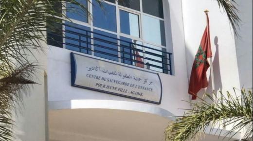 إنتحار قاصر بمركز حماية الطفولة في أكادير