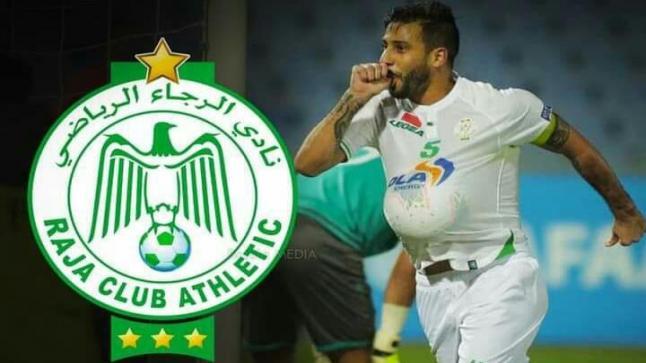 """الرجاء الرياضي يعاقب العميد """" محسن متولي """""""
