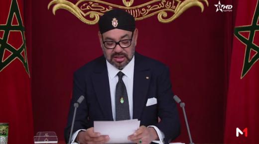 الملك يطالب الحكومة باحترام آجال تطبيق القوانين