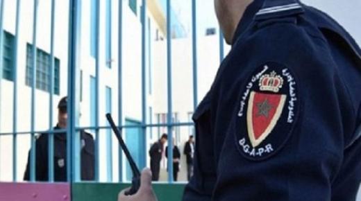توقيف موظفين بالسجن المحلي بطنجة تم وفقا للمساطر القانونية والتنظيمية الجاري بها العمل