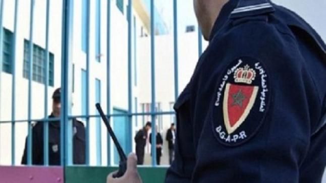 مندوبية السجون تقرر وقف العمل بنظام الحجر الصحي لموظفيها تمهيدا لعودة السير العادي للعمل بالمؤسسات السجنية