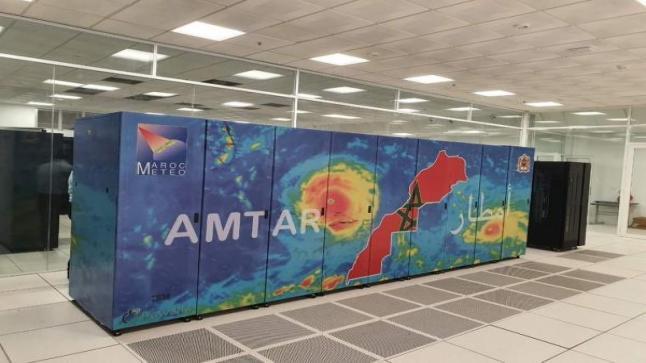 """جهاز """" أمطار """" حاسوب جديد لرصد التوقعات الجوية بالمملكة"""