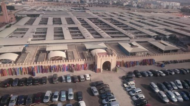 """اجتماع للوقوف على تقدم الأشغال بمشروع تأهيل """"سوق الأحد"""" بأكادير"""