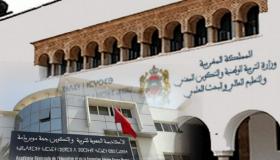 حركية لمسؤولين اقليميين على رأس 03 مديريات اقليمية بجهة سوس