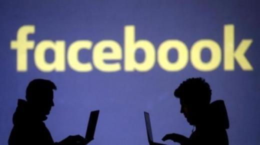 إدانة صحفي جزائري ب15 شهرا حبسا من أجل منشورات على فيسبوك