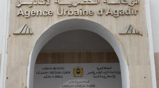 كوفيد 19: الوكالة الحضرية لأكادير تعمم خدماتها الإلكترونية للحفاظ على استمرارية المرفق العام