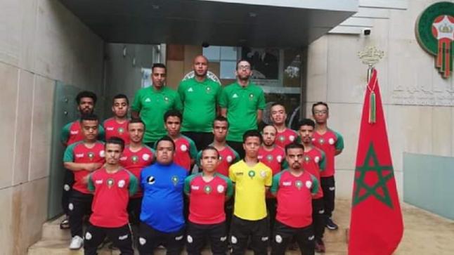 المنتخب المغربي لقصار القامة يواصل تحضيراته لكأس إفريقيا مصر 2021